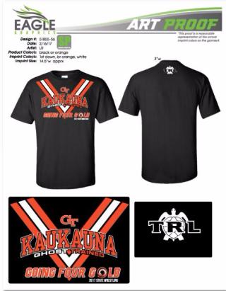 Team State T Shirt 2017